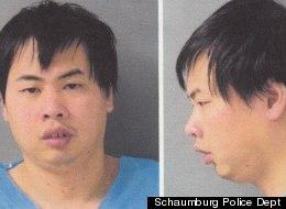 Schaumburg Police Dept