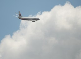 Un nuevo análisis de datos de satélite indica que el avión desaparecido de Malaysia Airlines se desplomó en el sur del Océano Índico.