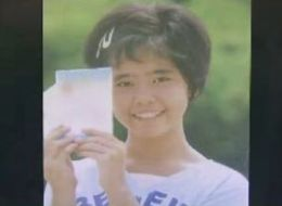 Aiwa Matsuo was killed by a classmate in July