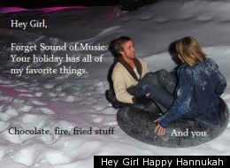 Ryan Gosling wishes you a happy Hannukah.