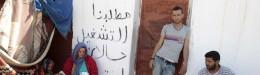 Image for Le sud-ouest est la région la plus touchée par le chômage en Tunisie