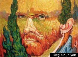 Picasso optical illusion, by Oleg Shuplyak