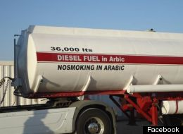 Fuel tanker in Egypt - with a slightly incorrect stencil on the side