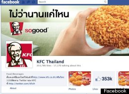 KFC Thailand's Facebook page featured an insensitive post in the wake of a tsunami threat