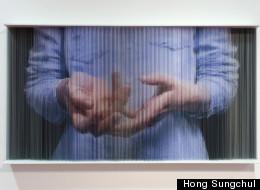 Hong Sungchul