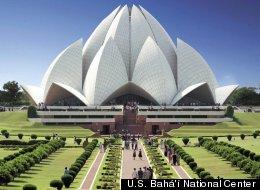 U.S. Bahá'í National Center