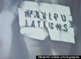 La Fondation du Musée d'art contemporain de Montréal a tenu sa soirée Les Printemps du Mac, sous le thème Manipulations. (MarieHD artiste photographe)