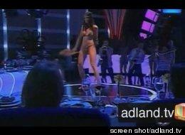 screen shot/adland.tv