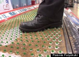 Designers at Japanese company Paionia Furyokuki have created a vacuum powered suction mat for your shoes.