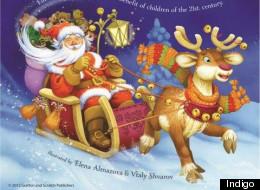 Twas the Night Before Christmas (Indigo)