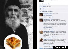 A Greek man was arrested for making a Facebook page that lampooned the Eastern Orthodox monk Elder Paisios.